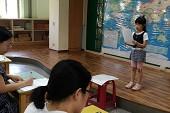 1-3年級英語朗讀比賽