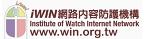 iWIN 反霸凌專區(點選開啟新視窗)